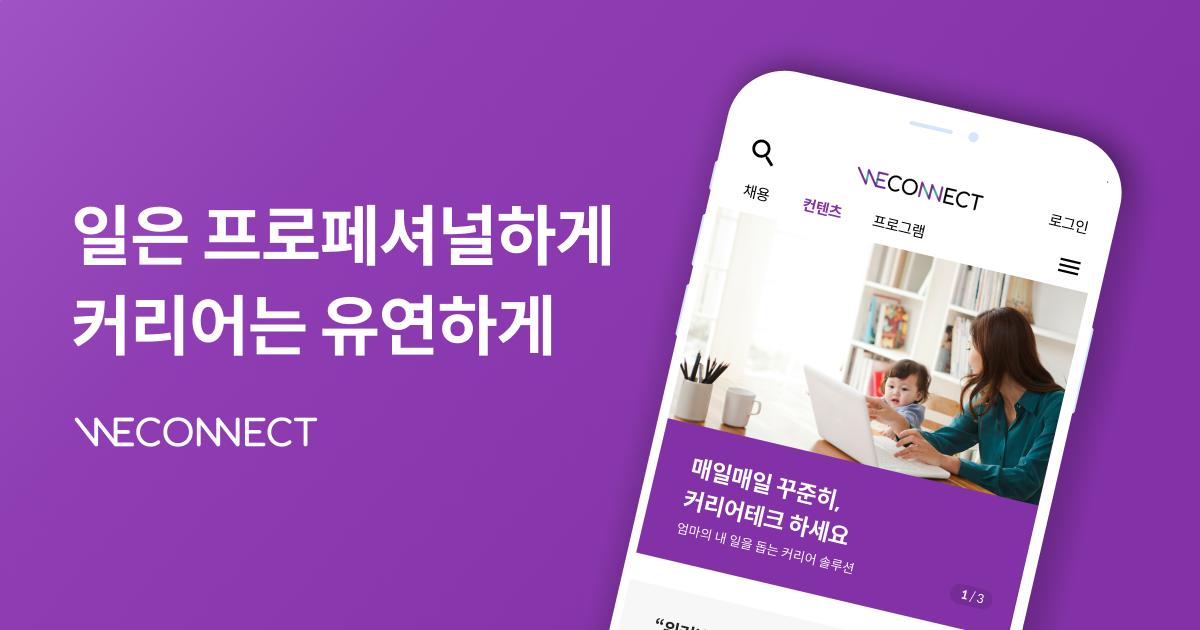 """퍼플더블유 """"소셜 디자인으로 일하고 싶은 여성 일자리 만든다"""" (중앙일보, 2020/11/27) 이미지"""