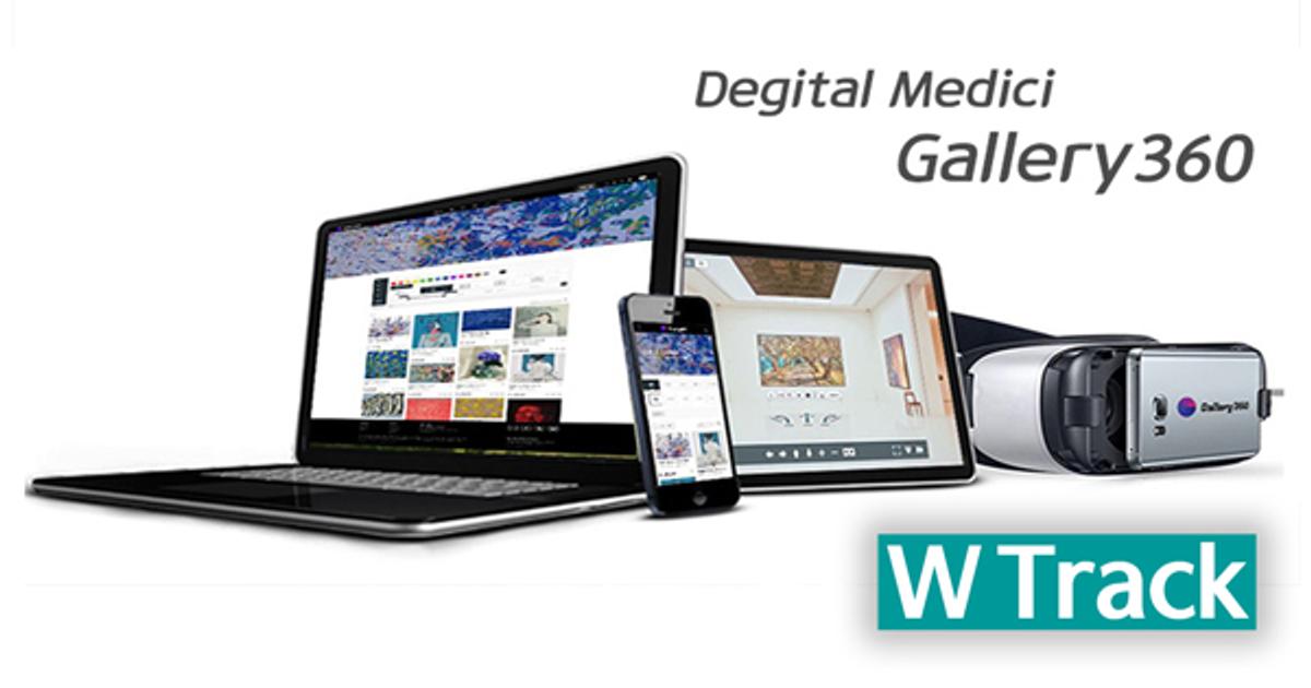 """[갤러리360] """"글로벌 아트테크 기업 갤러리360과 함께 가치있는 미래를 만들어가요"""" 이미지"""