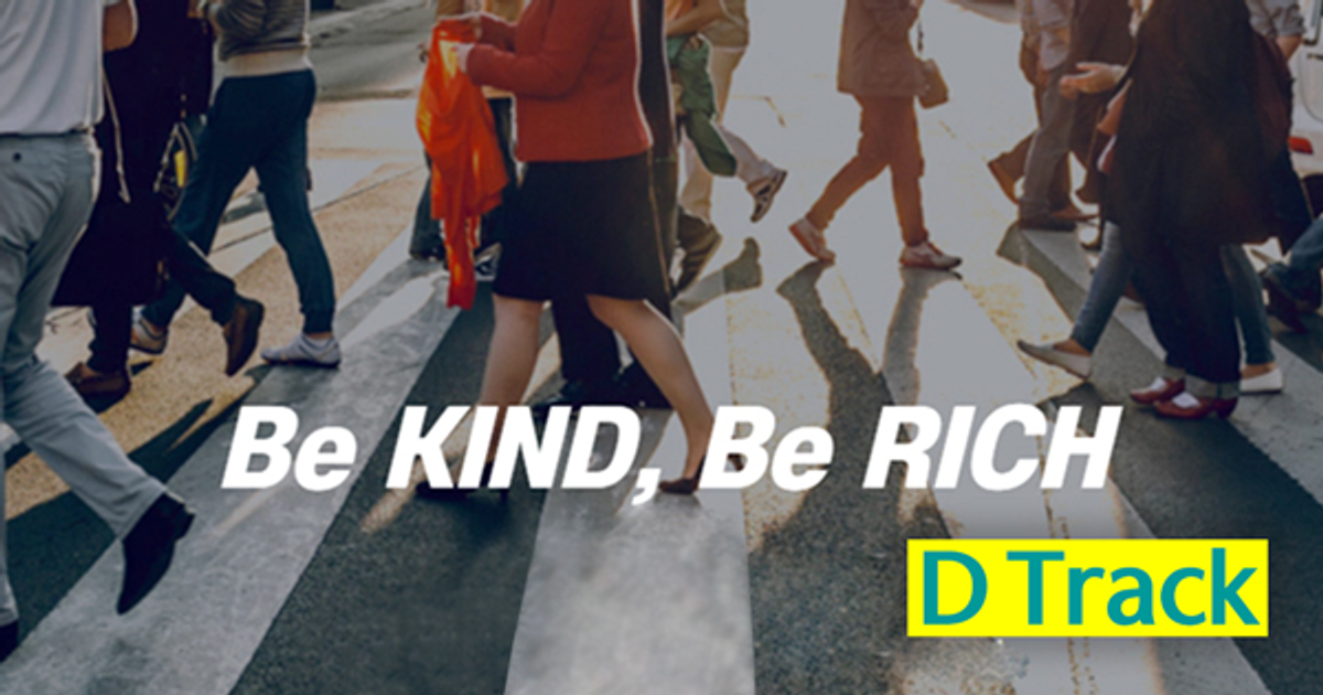 """[비플러스] """"Be Kind, Be Rich. 비플러스와 함께 유익함과 즐거움을 나눠요."""" 이미지"""