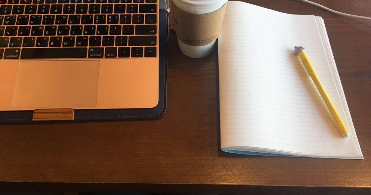 나를 기준으로 일의 환경을 만드는 일, Flexible Work 이미지