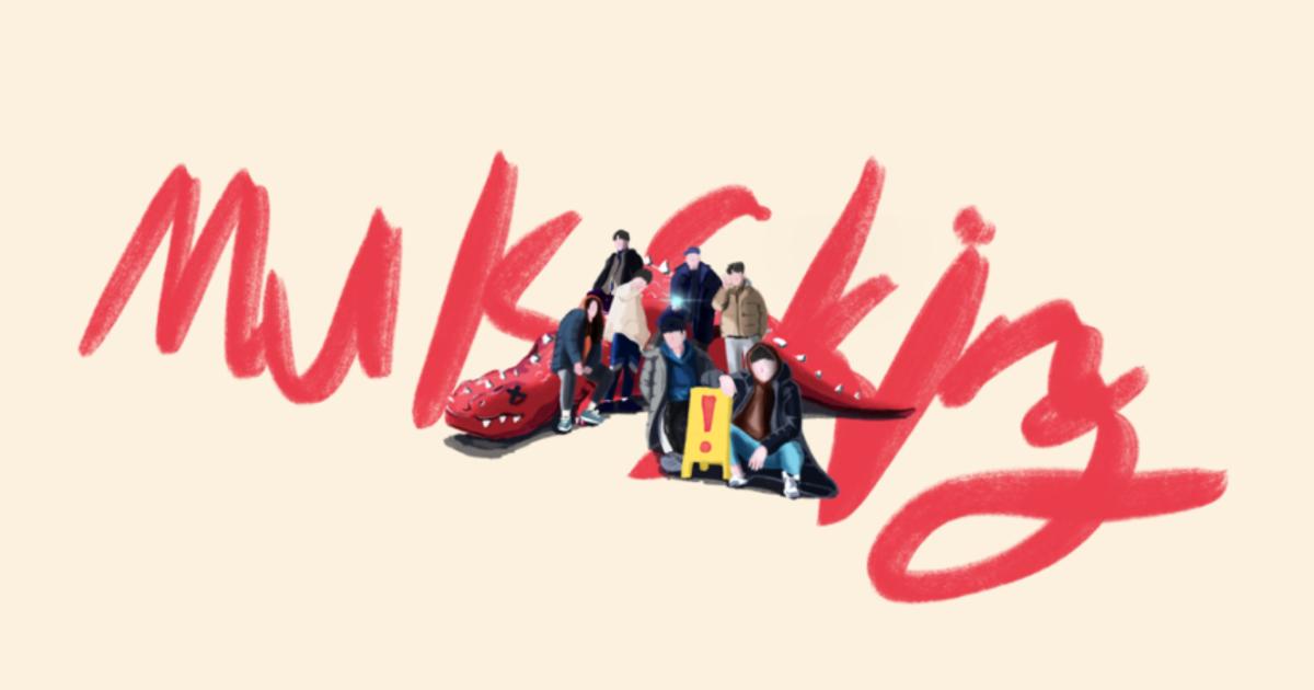 먹스킹과 함께 세상을 바꿀 공연 컨텐츠 마케터 채용 기본 이미지